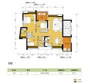 星光礼寓3室2厅2卫124平方米户型图