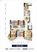 中信红树湾5室2厅3卫233平方米户型图