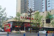 北京华联购物中心外景图
