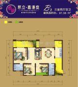 凯立嘉漫庭3室2厅2卫97平方米户型图