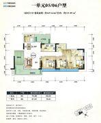 后海名门5室2厅3卫169平方米户型图