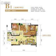 驿都城3室2厅1卫81平方米户型图