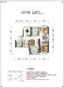 龙光城4室2厅2卫115平方米户型图
