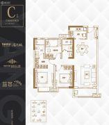 阳光城・尚东湾3室2厅2卫110平方米户型图