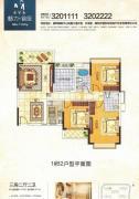 魅力首座3室2厅2卫115平方米户型图