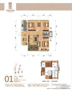 天健世纪花园0室0厅0卫0平方米户型图