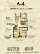 紫金华府3室2厅2卫114平方米户型图