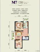 天悦国际2室1厅1卫0平方米户型图
