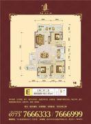华盛・滨江一品3室2厅2卫102平方米户型图