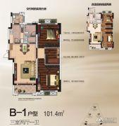 新理想家3室2厅1卫101平方米户型图