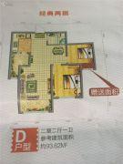 领域佳境2室2厅1卫0平方米户型图