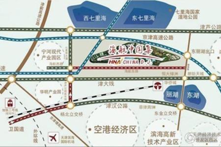 天津海航城