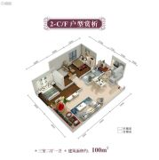 鸿腾・御景3室2厅1卫99--100平方米户型图