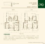 公园360°悦丽园5室2厅4卫227平方米户型图