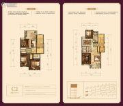 京能・天下川二期悦府4室3厅3卫0平方米户型图