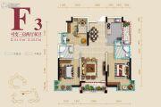 蜀镇3室2厅2卫111平方米户型图