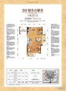 外滩首府3室2厅2卫137平方米户型图