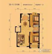 辽阳泛美华庭2室2厅1卫99平方米户型图