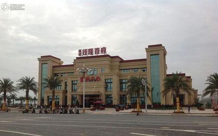 漳浦福晟钱隆首府