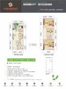 双悦SOHO2室2厅1卫36--40平方米户型图