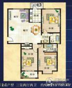 美巢蓝钻3室2厅2卫140平方米户型图