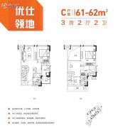 阳光城・MODO3室2厅2卫61--62平方米户型图