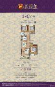 富源・尊玺3室2厅2卫104平方米户型图