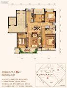 三水润园一期4室2厅2卫125平方米户型图