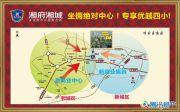 湘府湘城规划图