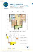 金融街金悦熙城2室2厅1卫56平方米户型图