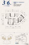 恒大照母山2室2厅1卫68平方米户型图