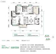 蔷薇国际4室2厅2卫129平方米户型图