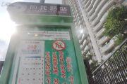 嘉年华青年城smart公寓配套图