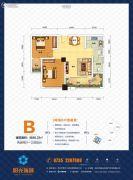 阳光儿童城2室2厅1卫96平方米户型图