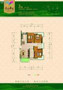 华晨・栗雨香堤3室2厅2卫125平方米户型图