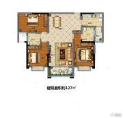 福园小区3室2厅2卫127平方米户型图