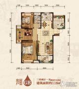 华府・伊顿庄园3室2厅1卫118平方米户型图