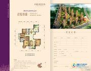 中铁秦皇半岛4室2厅2卫186平方米户型图