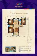浙富・世贸广场3室2厅2卫133平方米户型图