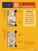 创客空间0室0厅0卫40平方米户型图