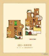 中大城3室2厅2卫147平方米户型图