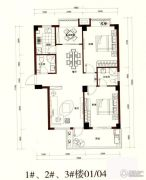 奥体公馆3室2厅2卫91平方米户型图
