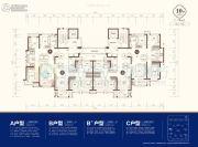 东部美的城3室2厅1卫108--123平方米户型图