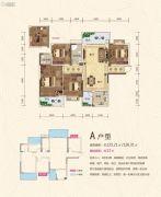 鸿豪城四期七里香4室2厅2卫125--126平方米户型图