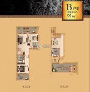 漓江盘龙湾2室2厅2卫91平方米户型图