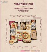 三远大爱城4室2厅3卫169平方米户型图