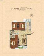 天明城3室2厅2卫119平方米户型图