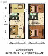 宇光万和城2室2厅2卫0平方米户型图