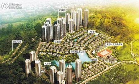 天成郦湖国际社区