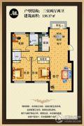 塞浦路斯庄园3室2厅2卫0平方米户型图
